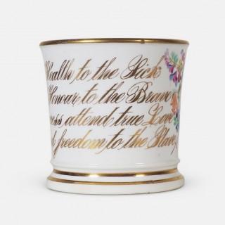 19th Century English Abolitionist Anti-Slavery Cup