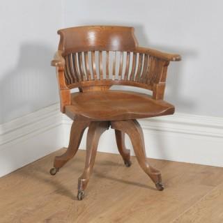 Antique English Victorian Oak Revolving Office Desk Arm Chair (Circa 1890)