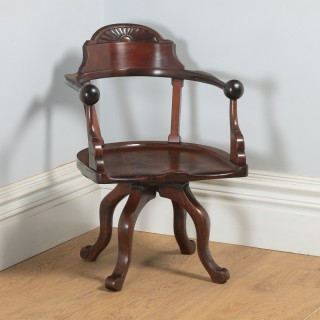 Antique English Victorian Aesthetic Mahogany Revolving Office Desk Arm Chair (Circa 1890)