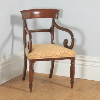 Antique English Georgian Mahogany Library Bar Back Desk Office Dining Armchair Carver (Circa 1825)