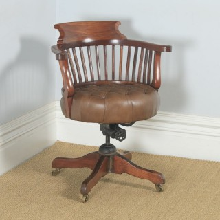 Antique English Victorian Mahogany & Tan Brown Leather Revolving Desk Arm Chair (Circa 1900)
