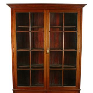 Mahogany Two Door Cabinet Bookcase