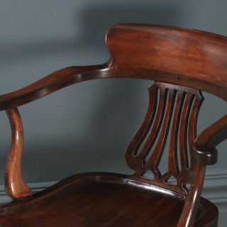 Antique English Victorian Mahogany Revolving Office Desk Arm Chair (Circa 1880)
