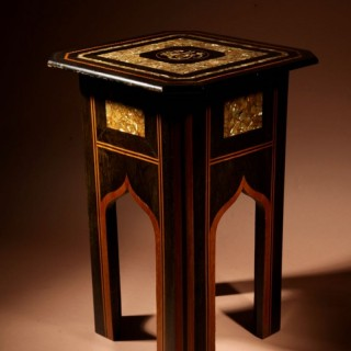 An Original And Very Decorative Middle Eastern Table.