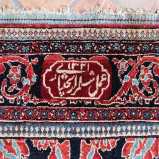 Dated 1903 - Antique Baktiari carpet, Shalamazar