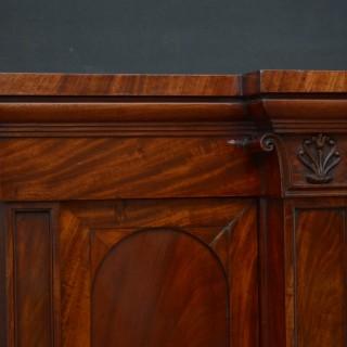 William IV Mahogany Sideboard