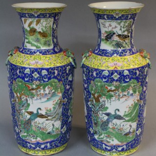 Pair of 19th century blue ground Chinese vases