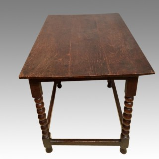 Charles II carved  oak side table.