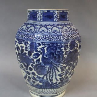 A 17th century Japanese blue & white porcelain jar