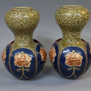 A pair of 19th Century Japanese vases by Makuzu Kōzan