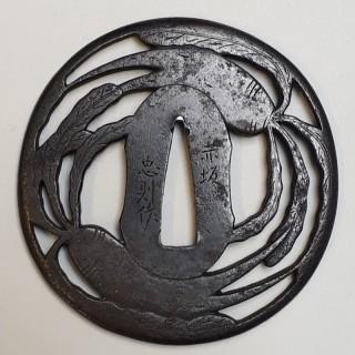 An antique Japnese iron tsuba with pierced raddish design