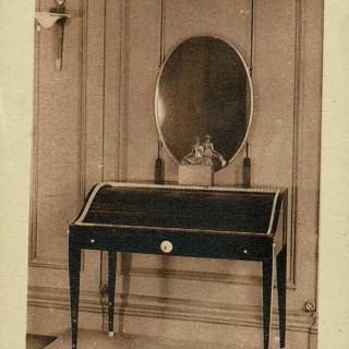 Émile-Jacques Ruhlmann  WALL MIRROR