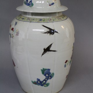 A 19th century chinese jar and cover
