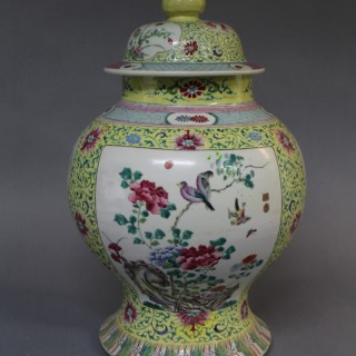 A 19th century Chinese famille juane jar and cover