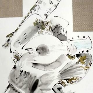 Lebanese musician
