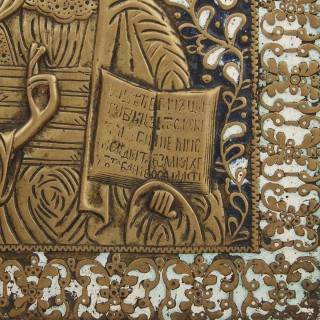 Russian enamel and bronze three-panel folding icon