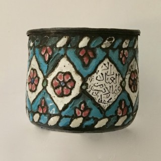Two Islamic Bowls