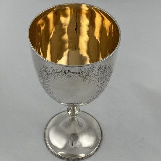 Antique Sterling Silver Victorian large goblet made in 1880 by John Edward Bingham of London.