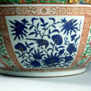Chinese Export Porcelain Bowl for the Islamic Market