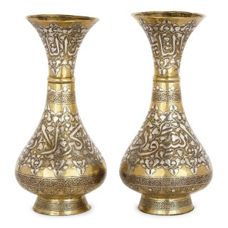 Pair of brass, silver, and copper Mamluk Reivival vases