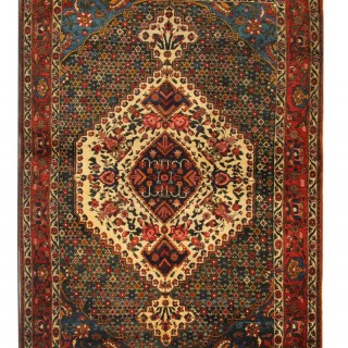 Antique Persian Bakhtiyar Rug