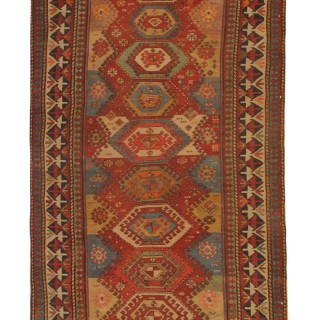 Rare Antique Kazak Rug