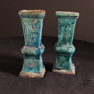 Pair of Chinese vases 16th / 17th century