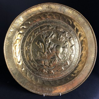 17th Century George and Dragon Alms Dish