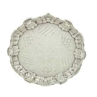 Antique Georgian Sterling Silver Card Tray 1755