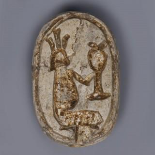 Egyptian Steatite Scarab Praising the God Hapy