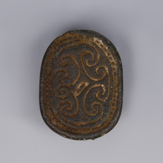 Ancient Egyptian Hardstone Hyksos Scarab Amulet