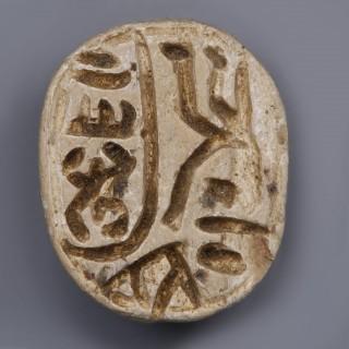Egyptian Scarab with Men-Kheper-Re Cartouche