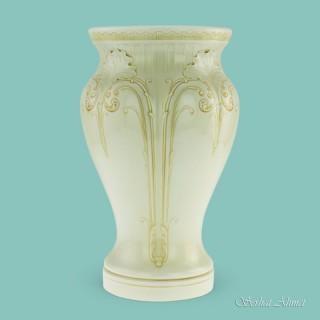 Sèvres Rare Vase in Yellow Enamel, c.1892