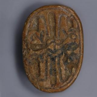 Canaanite Steatite Scarab of Hathor