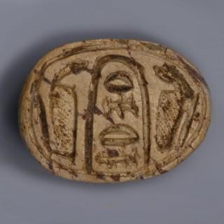 Egyptian Scarab with a Pseudo-Royal Cartouche