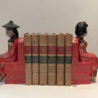 Kreiss and Company Bookends