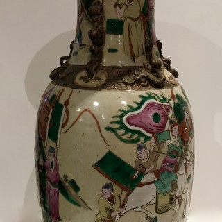 Tall Crackle Ware Vase
