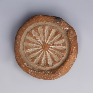 Ancient Egyptian Terracotta Daisy Amulet Mould