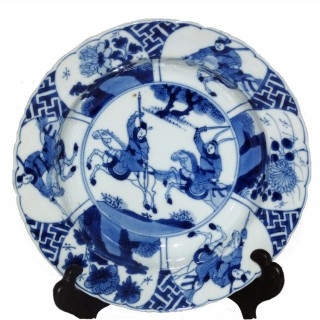 Kangxi Mark and period Blue and Whit Deep Plate