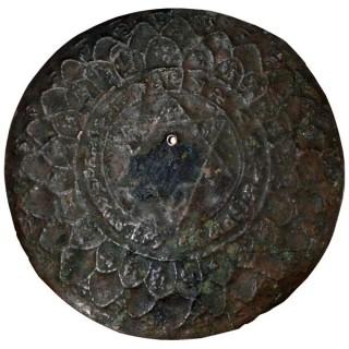 Copper circular mandala, North India, mid 19th century