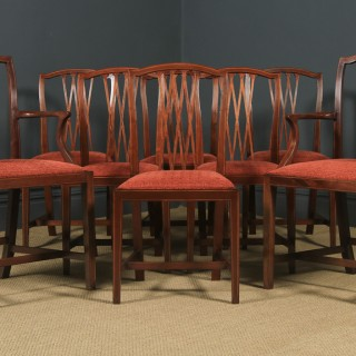 Antique Set of Eight English Georgian Hepplewhite Style Inlaid Mahogany Dining Chairs (Circa 1910)