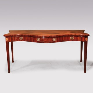 A George III period mahogany serving table