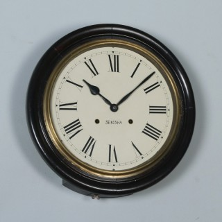 Antique 16″ Seikosha Mahogany Railway Station / School Round Dial Wall Clock (Chiming)