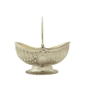 Antique Victorian Sterling Silver Sugar Basket 1888