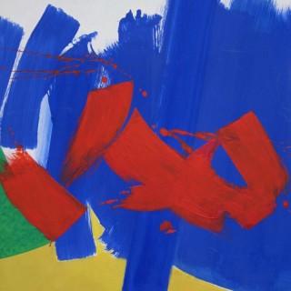 Abstract Composition  by  Philippe Erwan Dévé (1937 – 2012)