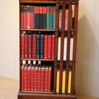 Tall Mahogany Maple & Co Revolving Bookcase