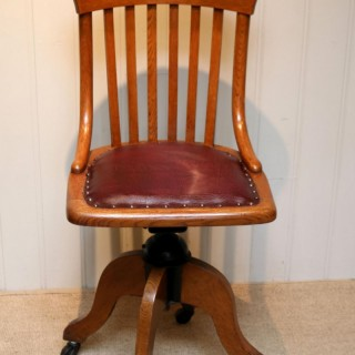 Small Oak Office Chair