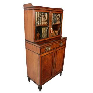 Georgian Mahogany Dwarf Cabinet Bookcase