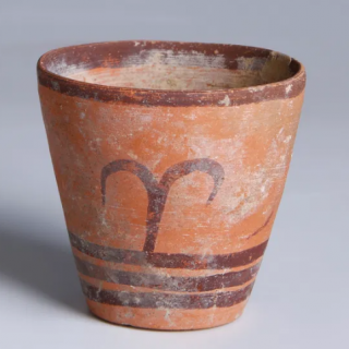 Ancient Persian Painted Terracotta Cup