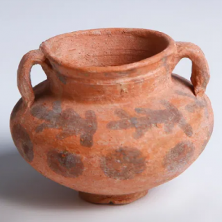 Nabataean Red Terracotta Vessel with Handles